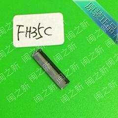 FH35C-9S-0.3SHW(50)广濑HRS连接器