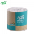 4 Ply Unbleached Bamboo Pulp Toilet