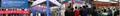 2016深圳國際工業自動化及機器人展覽會 2