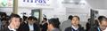 2016深圳國際工業自動化及機器人展覽會 3