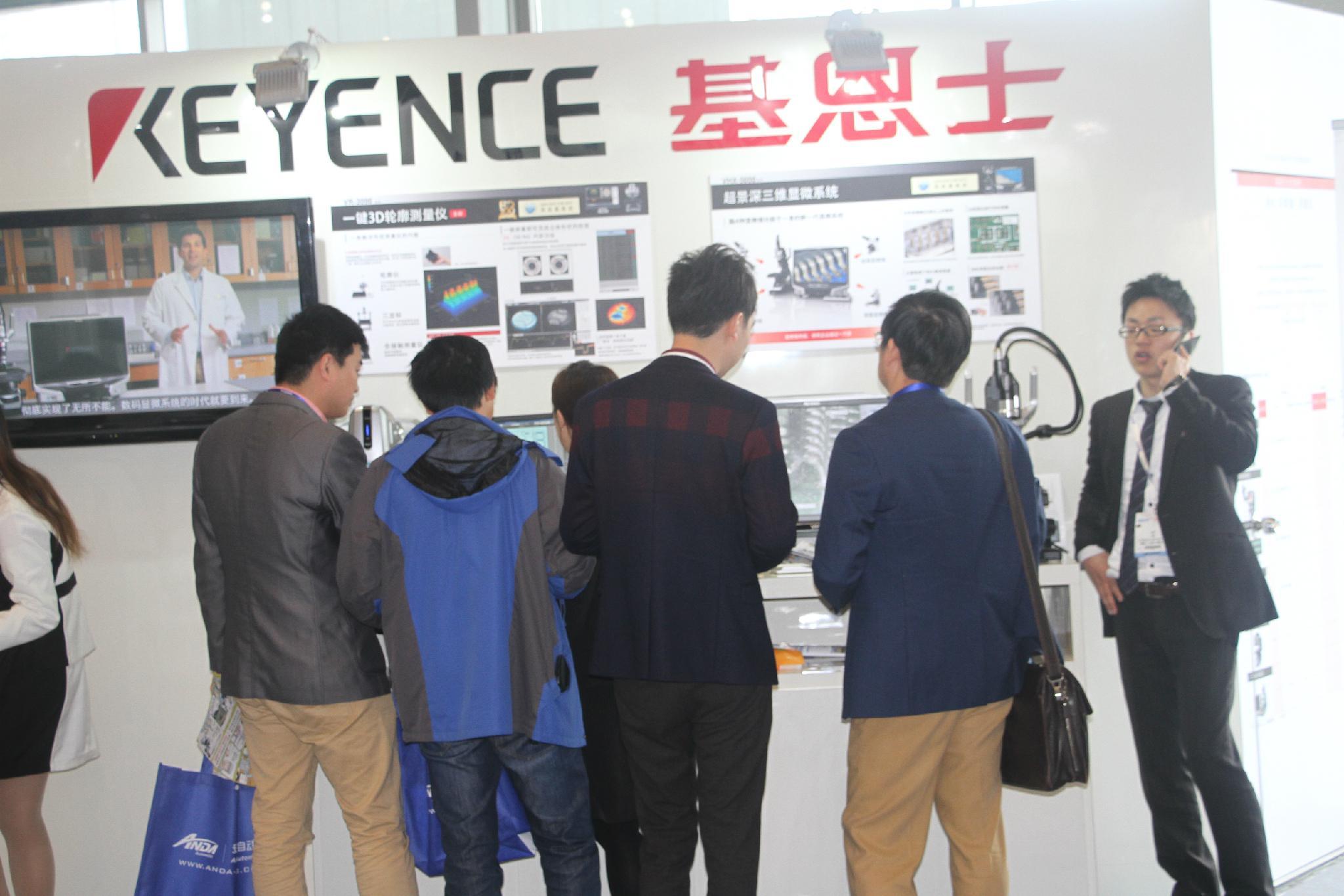 2016中國國際非標自動化產業展覽會(現場訂製大會) 4