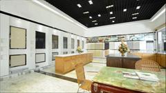 Mandarin Stone (Shanghai) Ltd., Co.