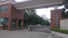 Dongguan Haiba Electronic Technology Co., Ltd.