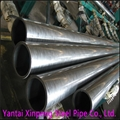 astm a53 aisi 1045 cylinder seamless pipe steel tube  3