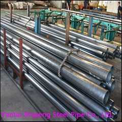 AISI 1045 Cold Rolled China Manufacture