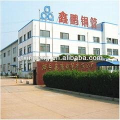 Yantai Xinpeng Steel Pipe Co., Ltd.