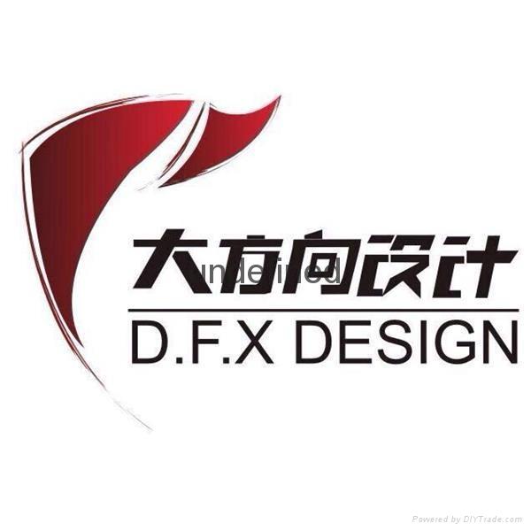佛山专业的画册设计品牌策划标志设计VI设计logo设计包装设计 1