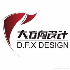 佛山專業的畫冊設計品牌策劃標誌設計VI設計logo設計包裝設計