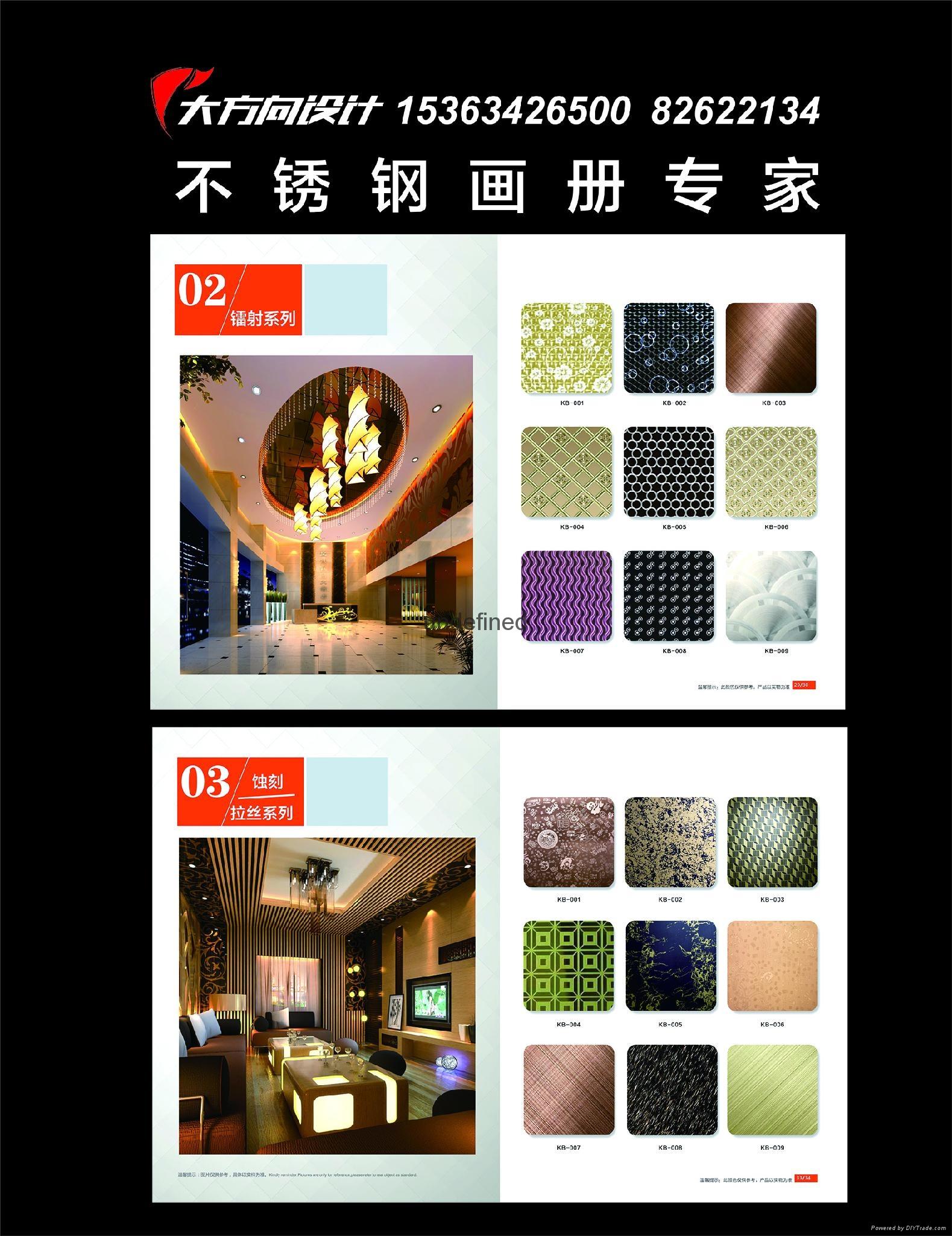 佛山专业的画册设计品牌策划标志设计VI设计logo设计包装设计 5