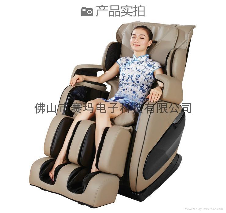 量大供應商 全自動多功能時尚按摩椅 賽瑪按摩椅PSM-1003E-1 2