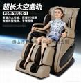 量大供應商 全自動多功能時尚按摩椅 賽瑪按摩椅PSM-1003E-1 4