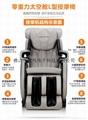 量大供應商 全自動多功能時尚按摩椅 賽瑪按摩椅PSM-1003E-1 5