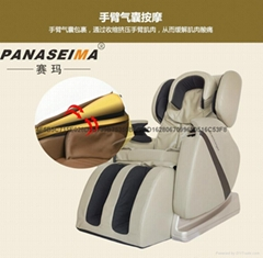 Professional supplier PANASEIMA fashion multi function massage chair PSM-9008