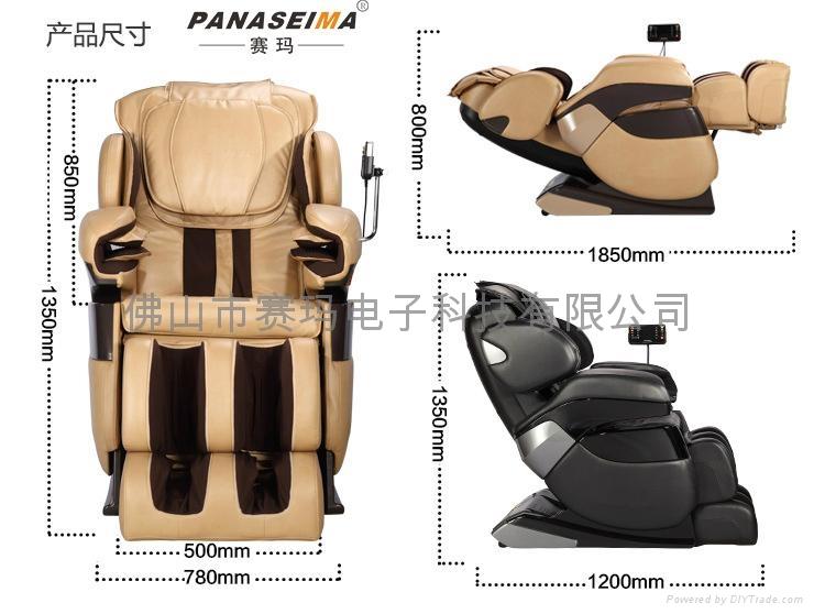 供應賽瑪 時尚全自動多功能按摩椅 PSM-1003D 1