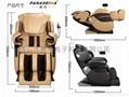 供應賽瑪 時尚全自動多功能按摩