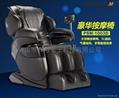 供應賽瑪 時尚全自動多功能按摩椅 PSM-1003D 4