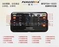 供應賽瑪 時尚全自動多功能按摩椅 PSM-1003D 5