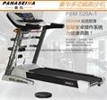 供應 賽瑪多功能智能商用跑步機PSM-520A-1 1