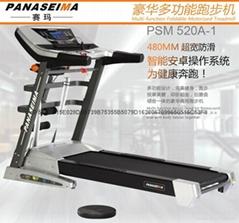 供应 赛玛多功能智能商用跑步机PSM-520A-1
