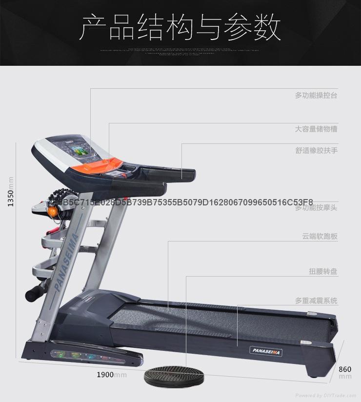 供應 賽瑪多功能智能商用跑步機PSM-520A-1 2