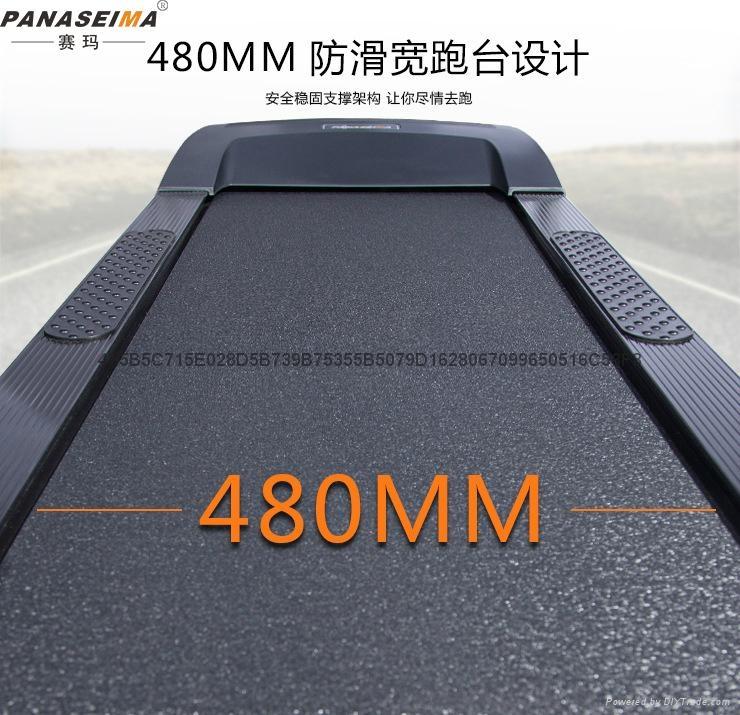 供應 賽瑪多功能智能商用跑步機PSM-520A-1 3