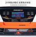 供應 賽瑪多功能智能商用跑步機PSM-520A-1 4
