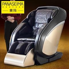 PANASEIMA luxury flagship home massage chair PSM-1003K-1