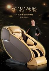 PANASEIMA luxury flagship home massage chair PSM-100S