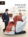 按摩椅SGA1008G全自动多功能全身沙发太空舱新款豪华 1