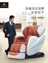 按摩椅SGA1008G全自动多功能全身沙发太空舱新款豪华