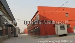 NingJin RongDa Machinery Manufacturing Co.,Ltd.