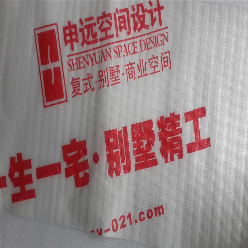 天津epe珍珠棉 4