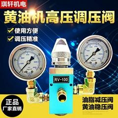 黄油机减压阀保护定量阀点胶阀