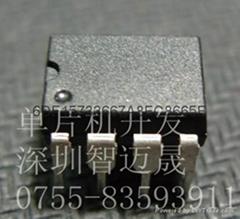 深圳LED七彩RGB控制器红外24键遥控器5v灯带控制器供应
