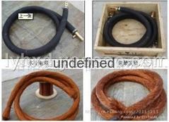 中频炉水冷电缆