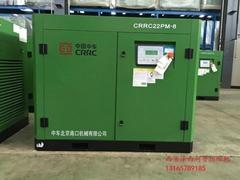 陝西西安雙極永磁變頻節能螺杆空壓機