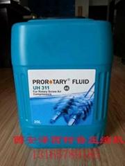 销售螺杆空压机专用油(冷却液)