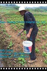 selenium-rich fertilizer and Soil Amendment and Conditioner