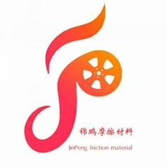 Daye Jinpeng Friction Material Co., Ltd