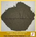 Use lead zinc ore can reduce the dosage