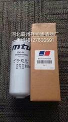 奔驰MTUX57536400006发电机滤清器