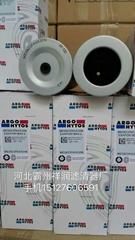 泵车ME0823PA5X30N回油滤芯