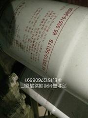 大宇65.05510-5017S 65.05510-5020A機油濾清器