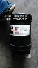 弗列加 FS1098 滤清器