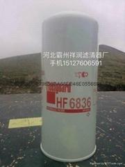 弗列加 HF6173  液压油滤清器