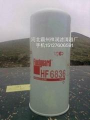 弗列加 HF6177 液压滤清器