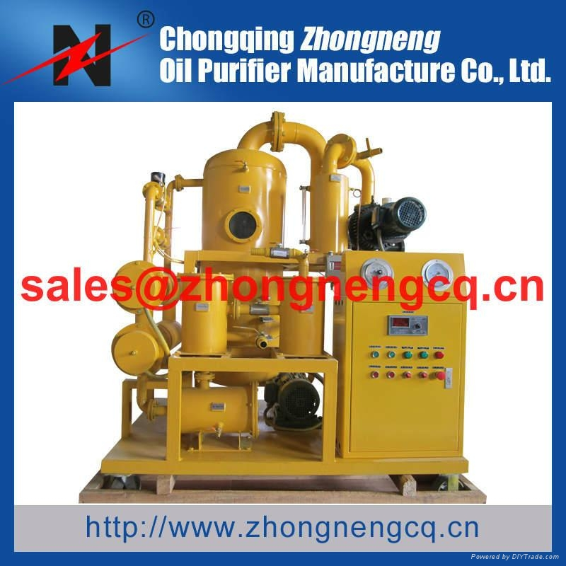 Series TYB Coalescence-Separation Oil Purifier 1