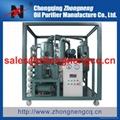 Phosphate Ester Fire-Resistant Oil Purifier Series TYA-I 1