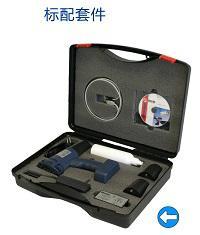 EBS250+手持掃描儀噴碼機