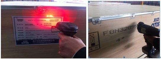EBS250+手持掃描儀噴碼機 2